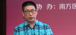 张亚历:肠道溃疡性病变的内镜活检诊断