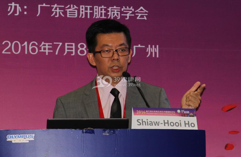 来自马来西亚的专家Shiaw-HooiHo