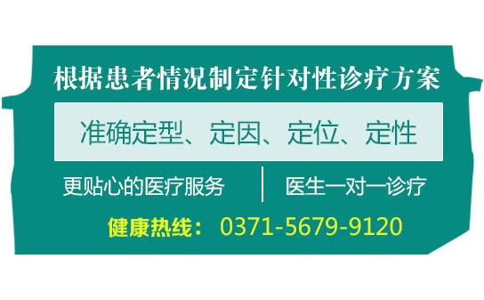 濮阳知名癫痫病医院