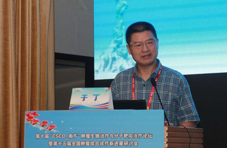 中国临床肿瘤学会基金会副理事长于丁教授在论坛上主讲。