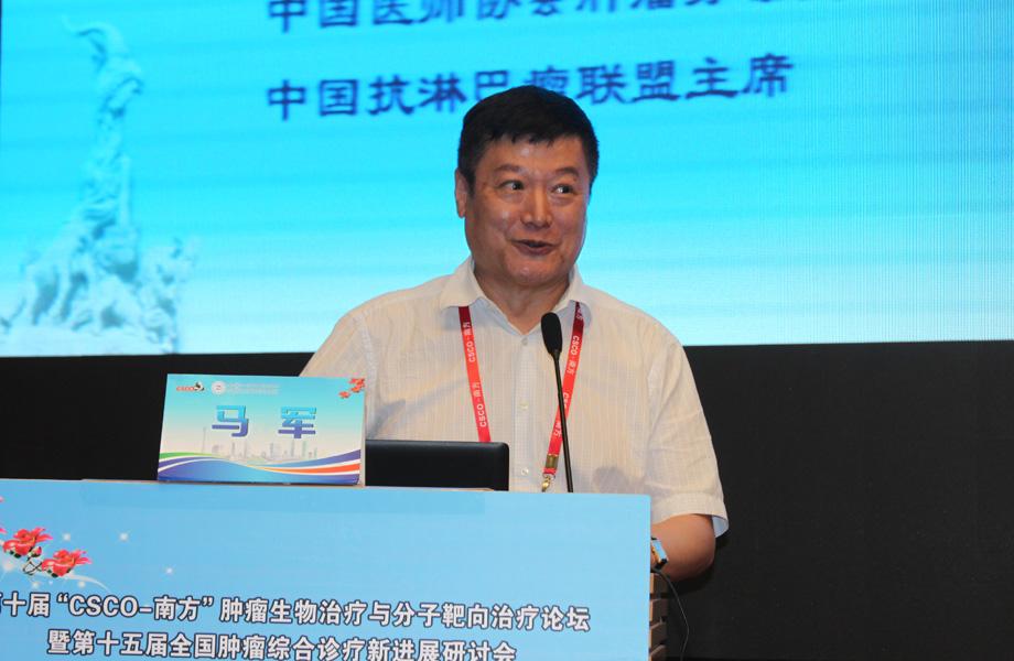 马军教授在GACA肺癌与肿瘤生物治疗专题大会上演讲。
