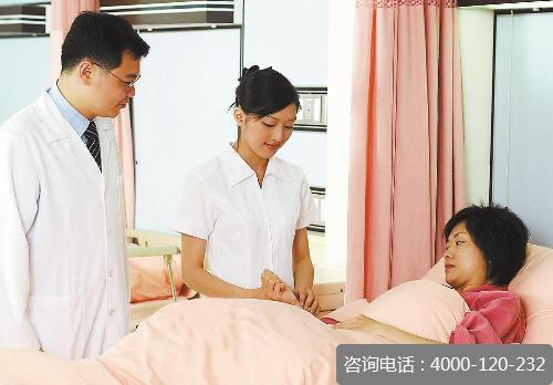 北京有癫痫医院吗