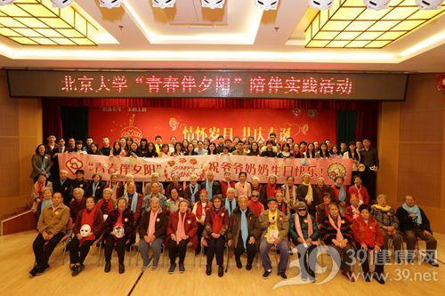北京大学开展高校陪伴