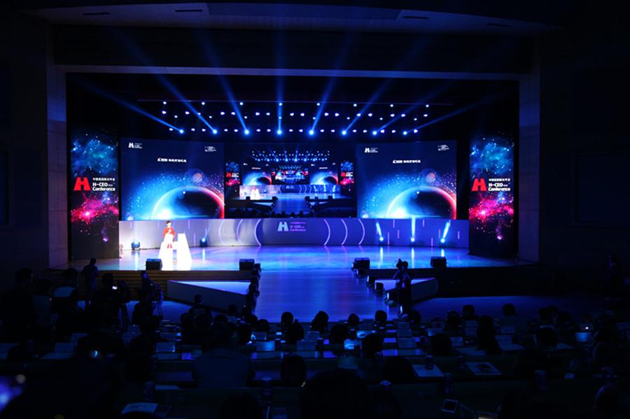 第十届中国医院院长年会开幕盛典