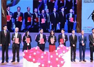 华仁杯 2016最具领导力的中国医院院