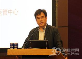 张涛:互联网+医疗相关政策解读