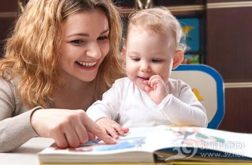 这些愉快学习法比高价早教更好