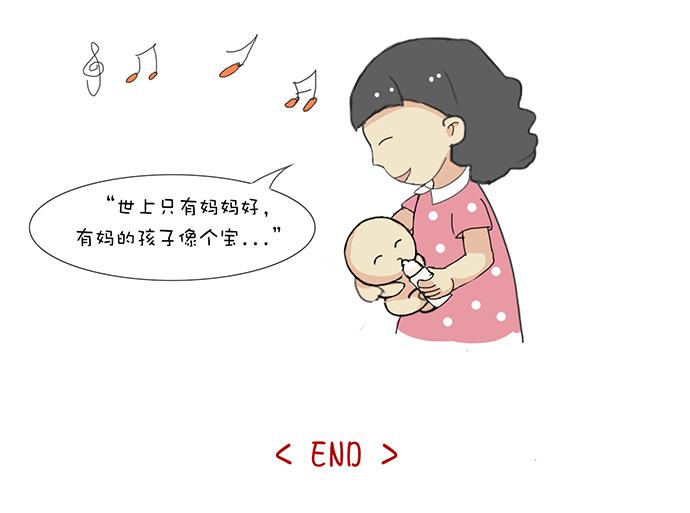 8母婴的传播0315_20