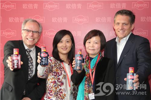 01. 左至右:可兰克博士、陈钟华女士、谭庆梅博士、爱德华?多伦伯格先生