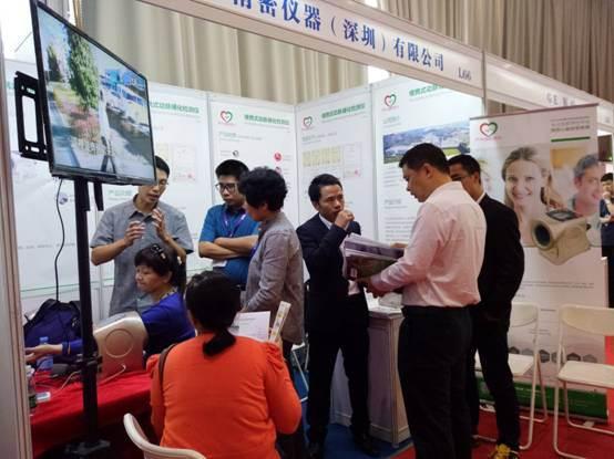 PASESA,国际心血管病学术会议,帕医生,便携式动脉脉波检测仪