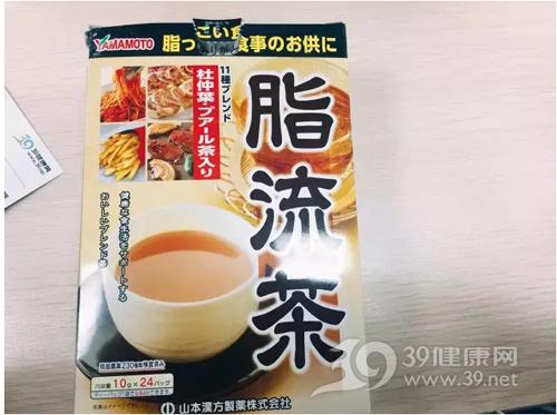 网上热卖的流脂茶减肥有效果吗