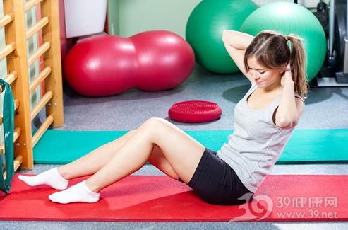 女人常做仰卧起坐能防妇科病 经期不要