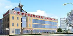天津中都医院大楼