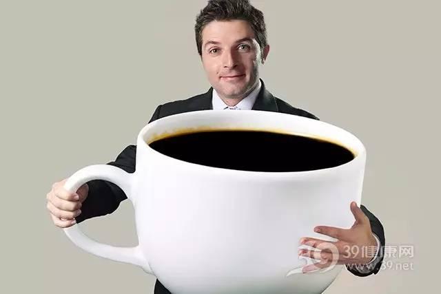 咖啡画画教学图解步骤