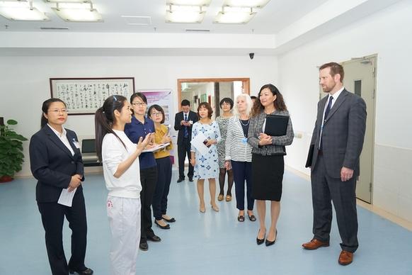 CARF认证团队到广东省工伤康复医院开展现场考察