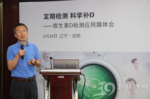 中国医科大学附属第一医院检验科康辉教授1