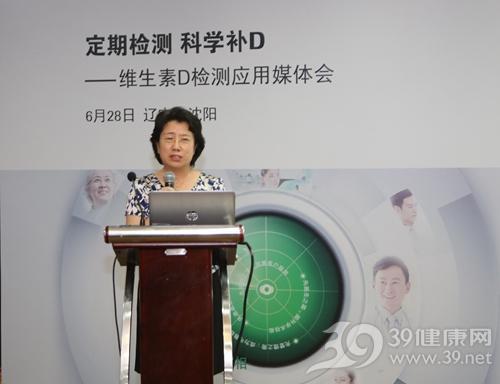 中国医科大学附属第一医院内分泌与代谢科单忠艳教授1
