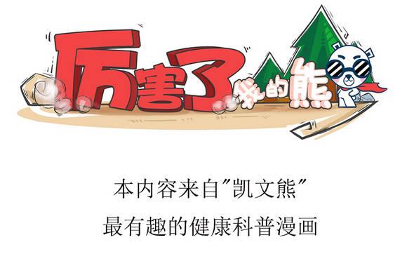 laiyuan580