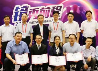 南方医院消化内科韩泽龙博士获全国中青年内镜手术大赛华南区第一名