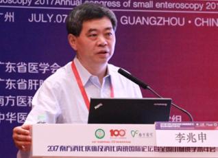 李兆申:ERCP风雨兼程半世纪 医