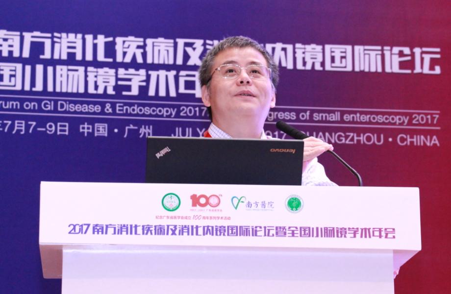 中国科学院院士张学敏在论坛开幕式上致辞。