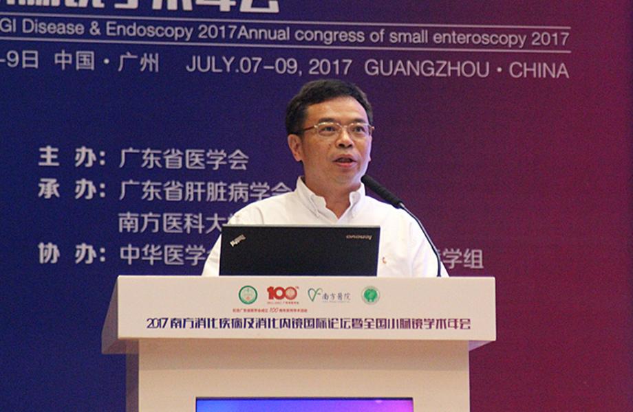 广州市卫生和计划生育委员会主任唐小平出席会议并致辞。
