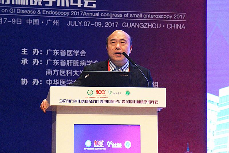 广东省医学会秘书长李国营出席会议并致辞。