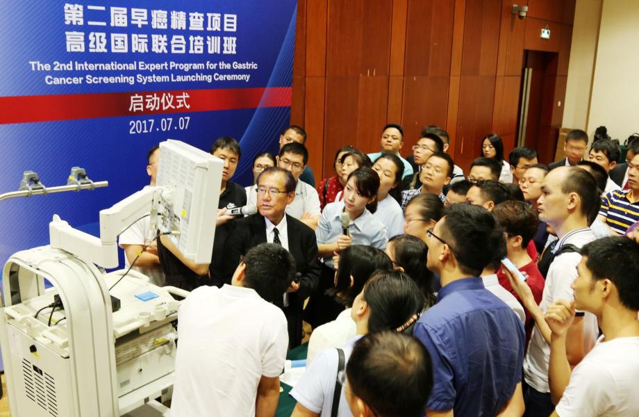 福冈大学筑紫医院内镜中心主任八尾建史教授受邀分享内镜诊治经验