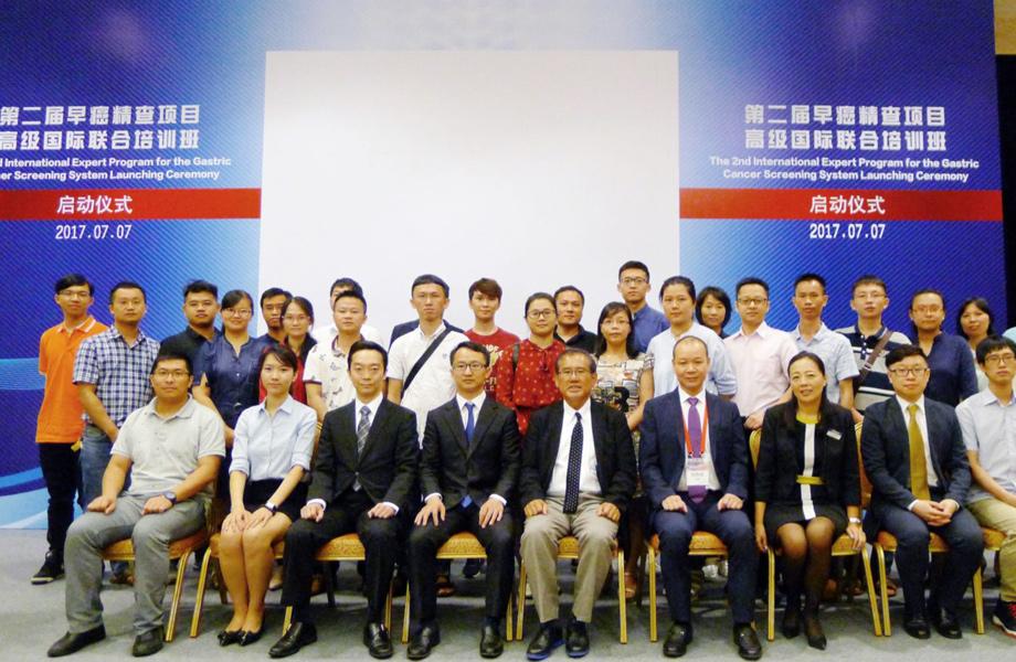 第二届早癌精查项目高级国际联合培训班