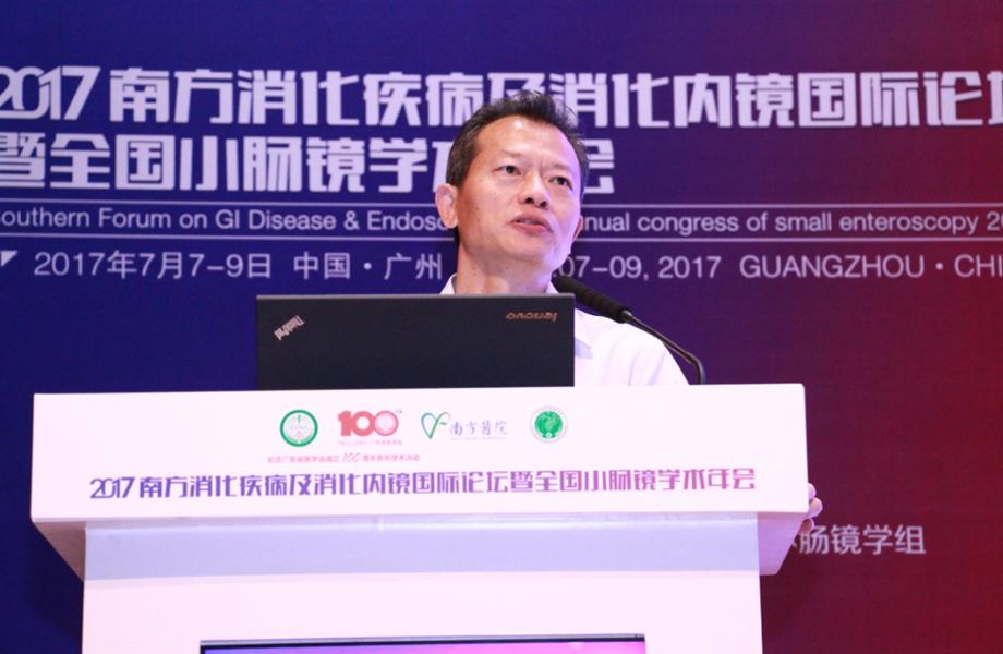 广东省科学技术协会党组副书记唐毅出席会议并致辞。