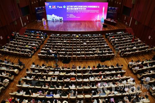 2017南方消化疾病及消化内镜国际论坛顺利召开