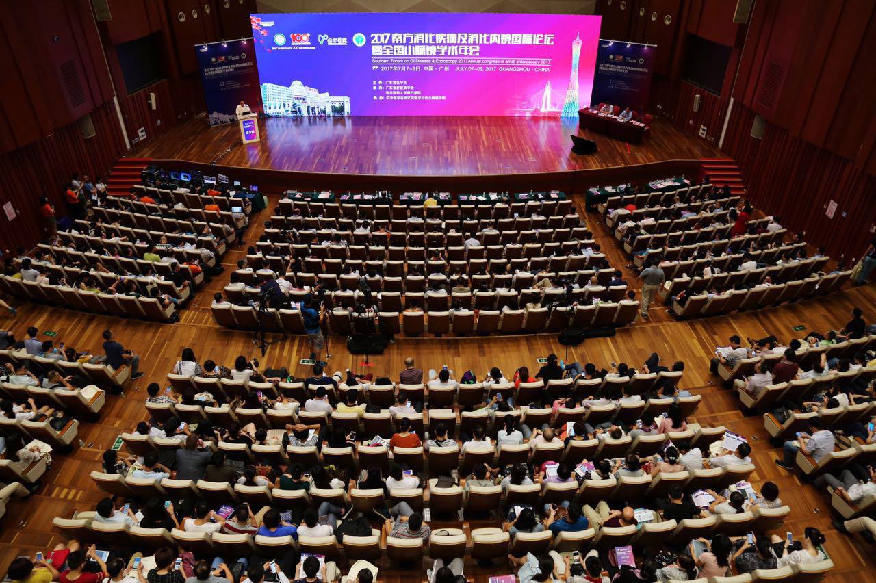 国内外400余名知名专家受邀汇聚羊城,参会代表首次超过2000人。