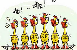 鸡眼:引领尖叫的摩擦