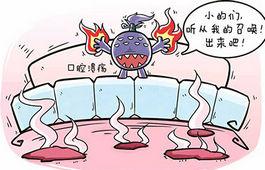 口腔溃疡:一场免疫之战!