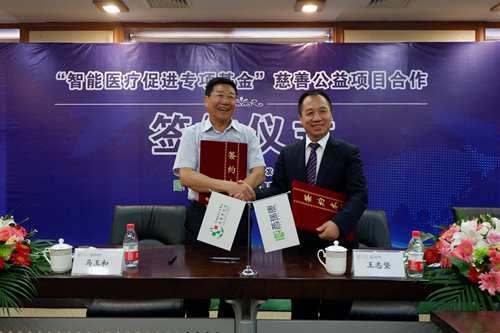 马玉和副理事长与王志坚董事长签约