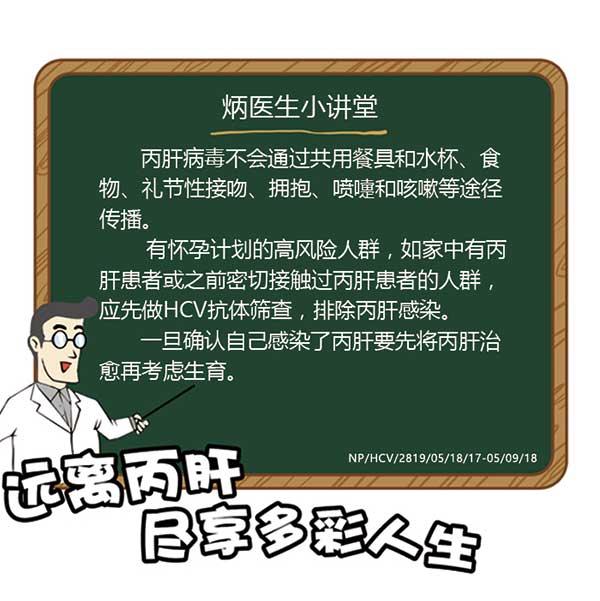 条漫7加编号_11