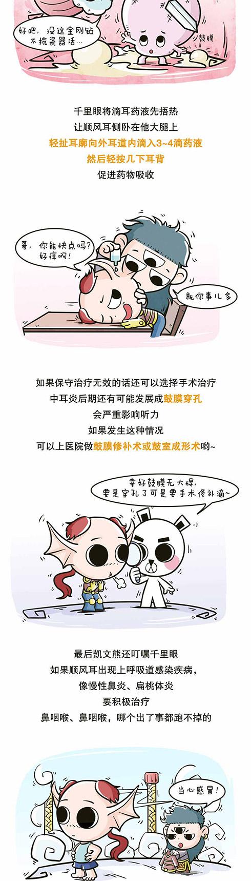 zhongeryan_05