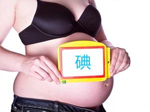 孕期补1种东西宝宝更聪明