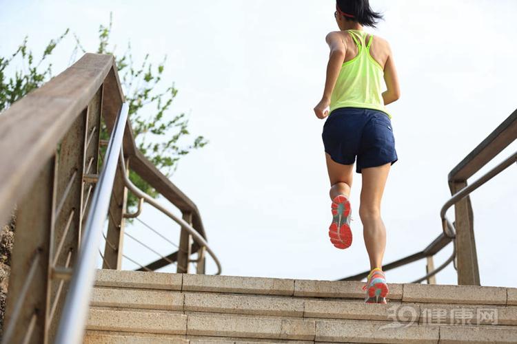 爬楼梯可以增强健康和减肥!你不试试吗?