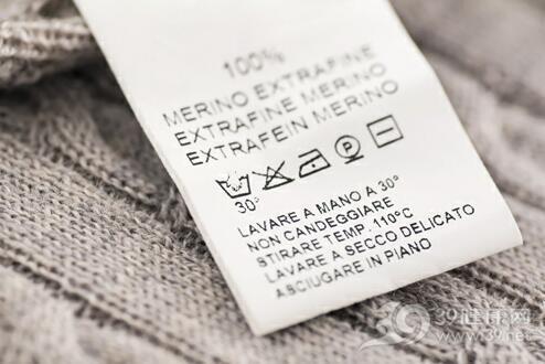 给孩子买衣服一定要看3个标签信息
