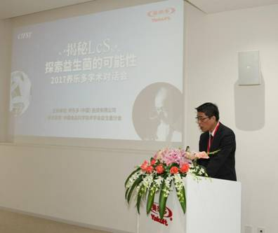 平野晋开场致辞 养乐多(中国)投资有限公司董事·总经理