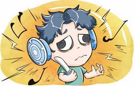 当耳朵搞事情时,你能怎么办?