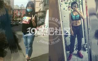 17个月减25斤