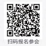 微信图片_20180312093919