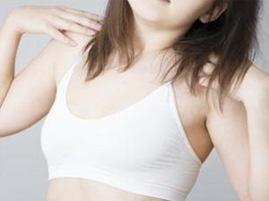 怎样穿内衣能预防乳腺疾