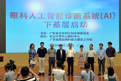 21家县医院眼科单独建科 广东省县级人民医院眼科能力项目出成果