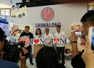 说明:http://www.gzshimalong.com/Upload/ueditor/images/2018-05-25/28-ec12d5b9-e749-4417-a91b-c7087a46e22b.jpg