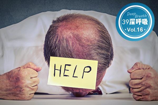 90后脱发,80后秃顶,中国男人还剩多少头发?