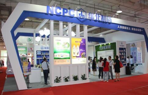 河北省医药行业协会协办