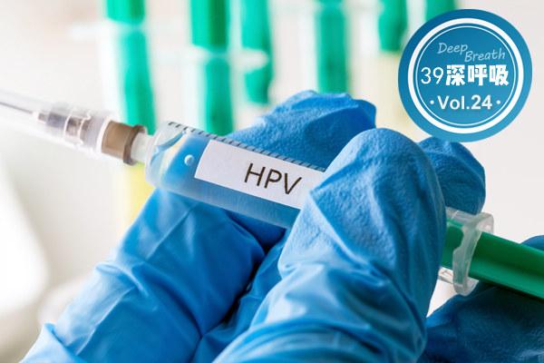 终于等到!九价疫苗国内上市,超过26岁才可以打吗?